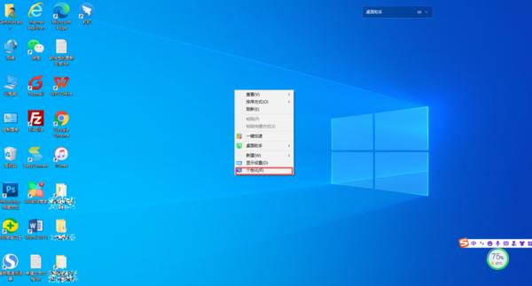 Win10电脑文件夹背景全变成黑色了怎么办?解决方法在此