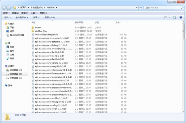 如何快速找到软件的安装文件夹?软件安装目录查找