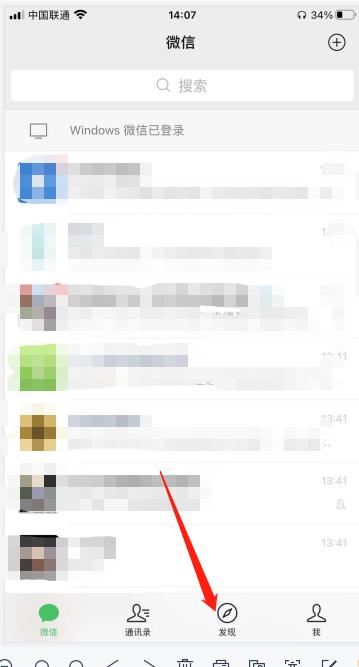 微信朋友圈怎么发文字?微信朋友圈发文字的方法介绍