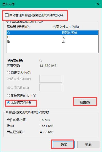 电脑的D盘无法进行格式化怎么办?最强悍的三种解决方式看这里!
