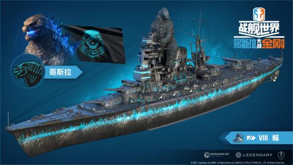 战舰世界游戏的战绩在哪查询?具体查询地址以及查询方法全教给你!