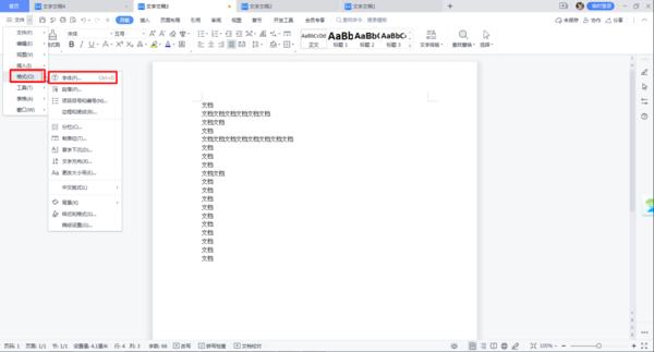 怎么设置WPS默认字体大小样式?