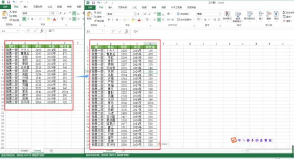 Excel复制数据时如何才能不复制隐藏内容?一招教你实现