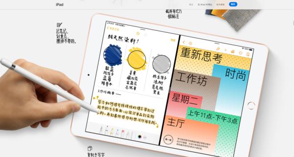 苹果iPad平板应该怎么进行截图?iPad截屏方法大全看这里!