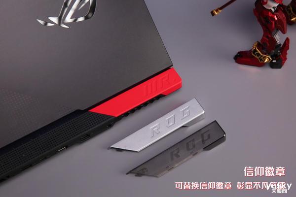 ROG魔霸5R游戏本评测:双A平台发力,成就游戏利器