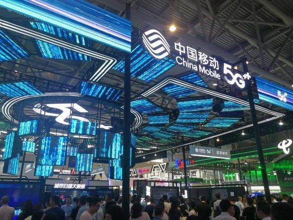 中国移动将进军芯片行业 全资子公司开拓物联网领域