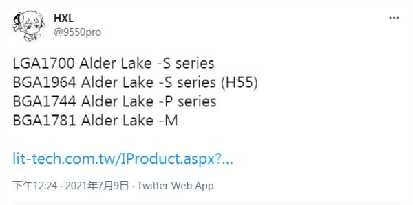 囊括全部移动平台!Alder Lake移动处理器曝光