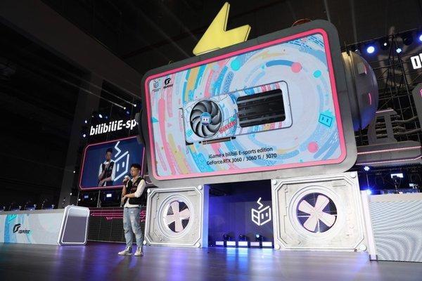 iGame于BilibiliWorld展会发布两款联名新装备