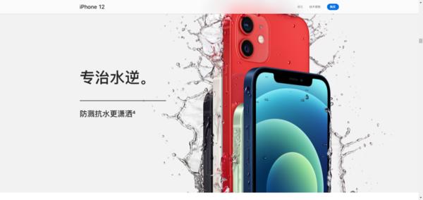 苹果12和苹果12Pro有什么区别?大家一起来看看吧