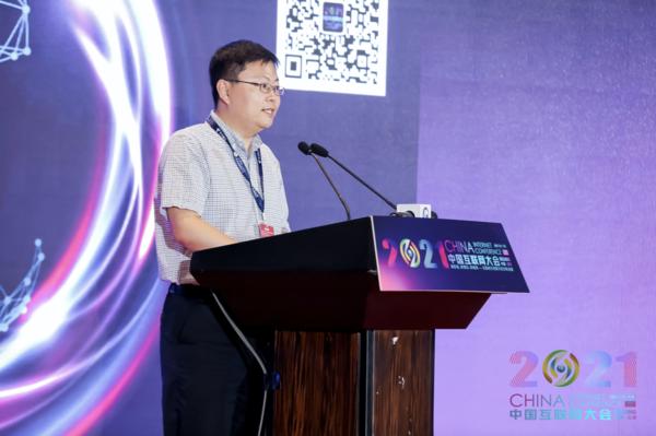 工信部宋海彬:数据掌控能力已成为衡量国家竞争力的关键因素