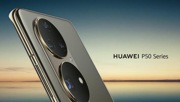 华为P50系列发布日期敲定 困境之下的华为将发布最后一款麒麟手机?