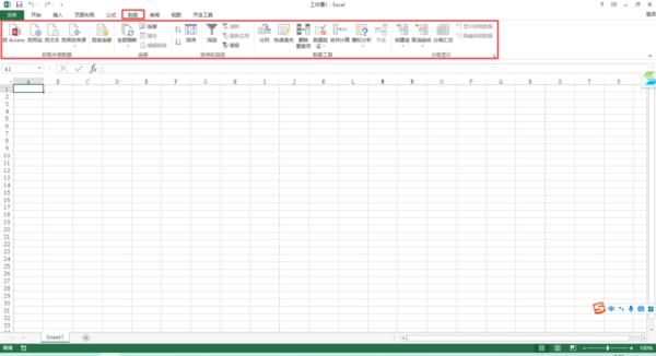 Excel菜单栏中没有数据选项卡怎么办?完美解决方法在此
