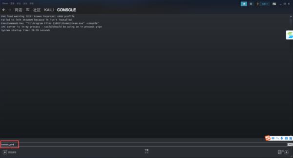 Steam怎样直接启动游戏?掌握它,游戏体验更畅快无阻!
