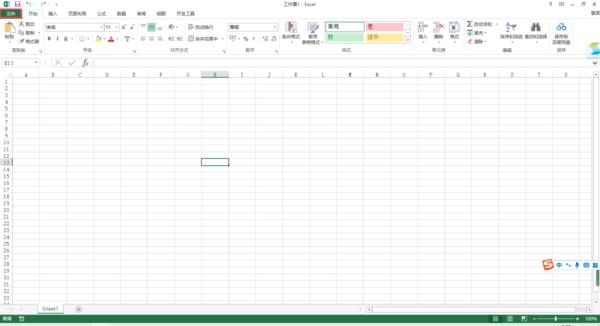 Excel中的缓存文件怎么删除?学会它,软件使用更流畅!
