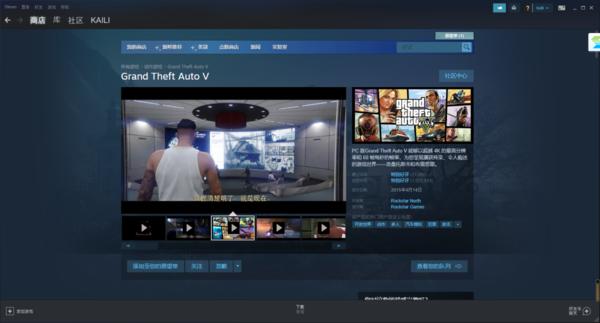 Steam平台上有哪些好玩的游戏呢?七大最好玩的游戏推荐,帮你愉快度过这个暑假!
