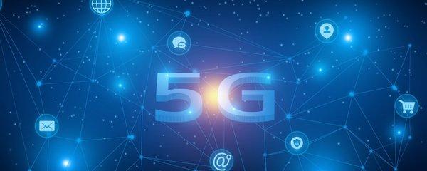 GSMA:到2025年全球5G连接数将达到18亿