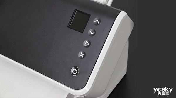 掀起新一轮高效办公革命,奔图发布多款扫描仪、条码打印机