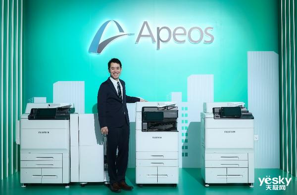 助力企业转型,富士胶片商业创新推出全新Apeos彩色数码多功能机