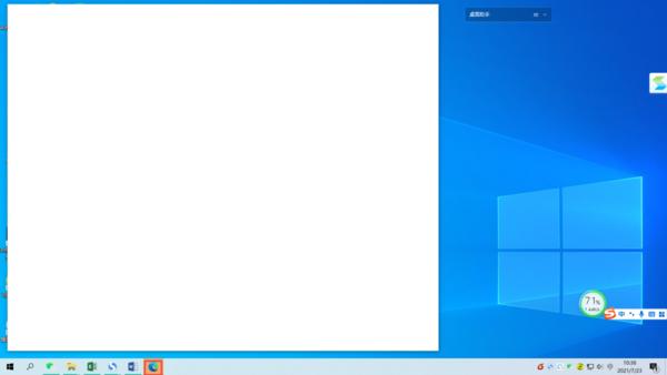 Win10电脑打开IE会自动跳转到Edge浏览器怎么办?完美阻止方法来了!