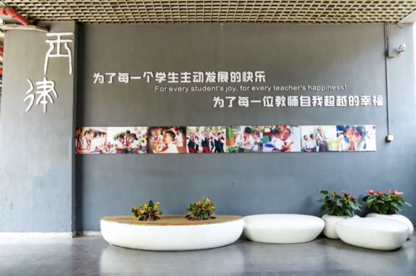 """深圳玉律学校的""""美玉""""雕琢记"""