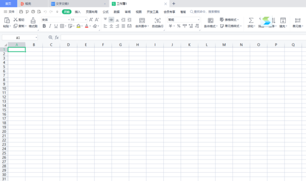 Excel怎么将合并的单元格拆分?