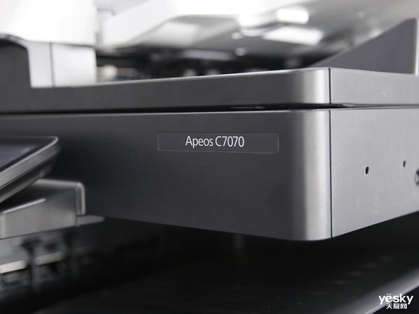 助力企业数字化转型,Apeos C7070智能型彩色数码多功能机体验