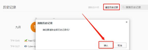 QQ浏览器怎么清理缓存_QQ浏览器缓存数据清理