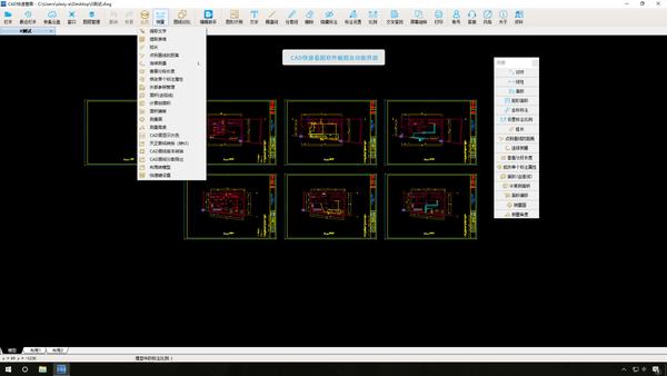 CAD快速看图打印图纸及打印选定范围图纸的方法
