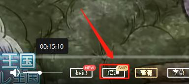 百度网盘如何倍速播放视频_百度网盘倍速播放方法
