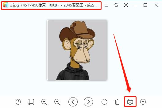 用2345看图王怎么打印图片_2345看图王打印设置