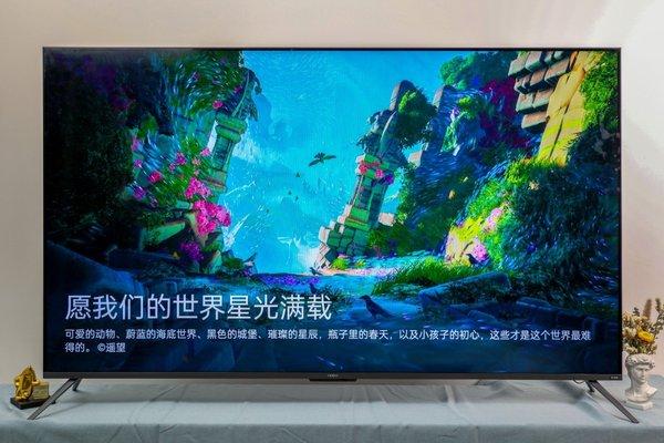 高性价比影音娱乐大屏 OPPO智能电视K9 75英寸评测