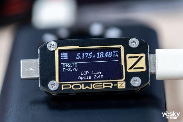 有线更方便!台电E10 Pro移动电源上手体验