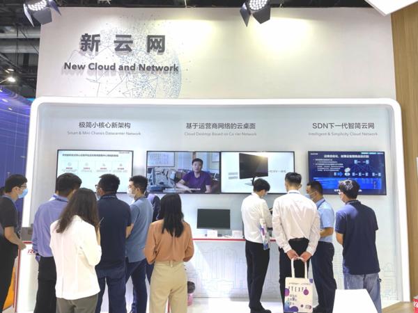 筑基云端 链接世界 | 锐捷网络携行业前沿产品亮相2021 PT展