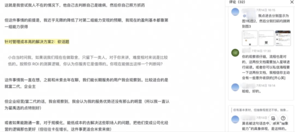 """""""国庆要结婚,我是如何用飞书规划婚礼的?"""""""