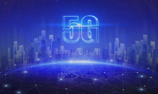 海南省:力争3年新增部署5G基站1.2万个
