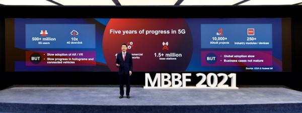 立足当下,塑造未来 胡厚��呼吁产业携手同行,推进5G新发展