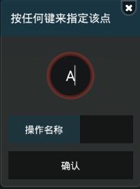 4399手游通怎么设置键盘_4399手游通键盘设置方法