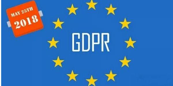 5月25日GDPR实施后 如果企业发生数据泄露会怎么样?
