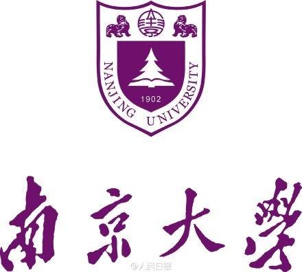 南大(南京大学);西大(西北大学,西南大学,是谁家的?