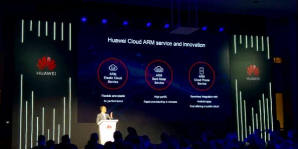 基于鲲鹏芯片,华为云三款ARM云服务发布