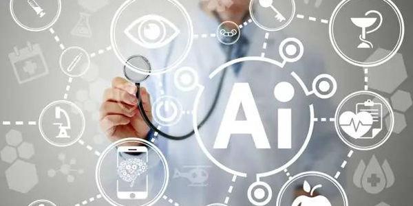 人工智能做辅助医疗已是大势所趋