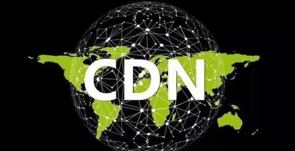2018-2019中国CDN市场报告:互联网巨头占市场主流