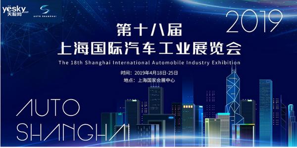 2019上海���H�展�蟮� 天�O�W�F�鲋��