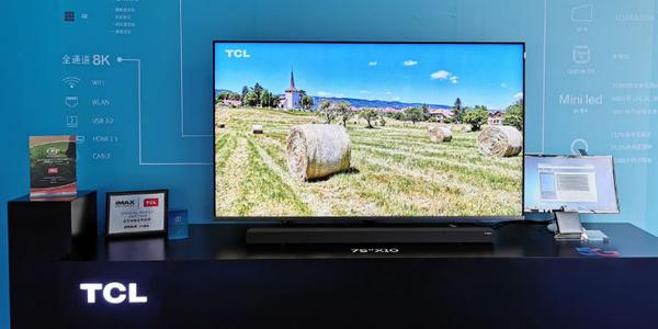 TCL首秀5G+8K QLED电视 推动超高清视频产业加速发展