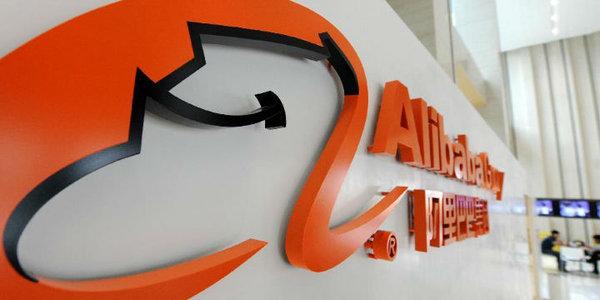 大公司晨读:外媒称阿里巴巴已经递交香港上市申请