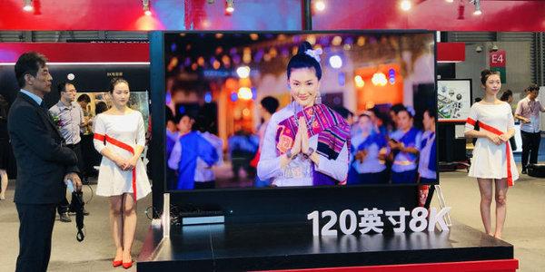 120英寸8K电视惊艳全场!夏普亮相2019国际显示产业博览会