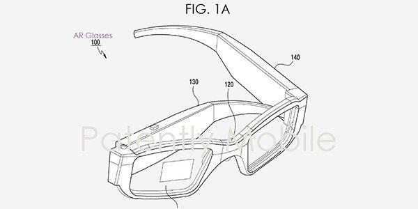 专利暗示三星正在尝试AR眼镜