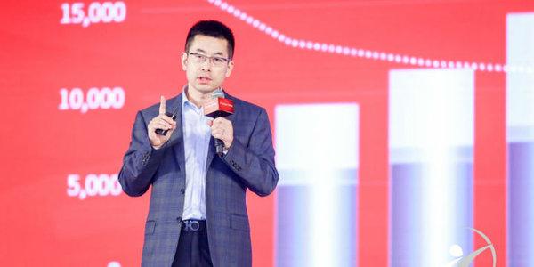 助力数字中国 首款通用型云操作系统安超OS亮相