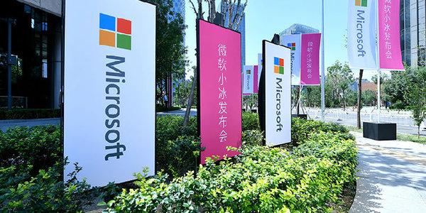 微软小冰升级至第七代!已落地金融、地产等10个行业