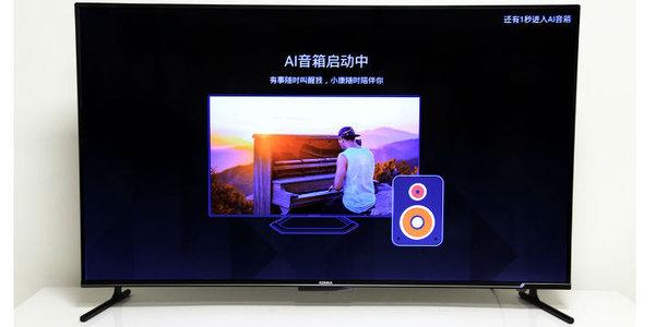 视频评测:全景AI,康佳K1一台会说话的电视